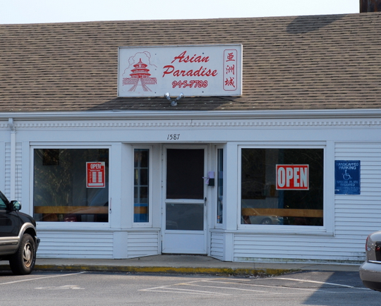 Asian Paradise in Chatham, Massachusetts