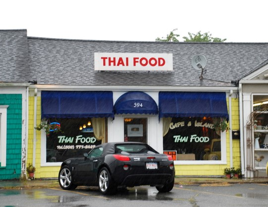 Cape & Island Thai Food in West Yarmouth, Massachusetts