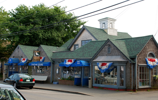 Chatham Squire Restaurant In Chatham Ma Photo Details