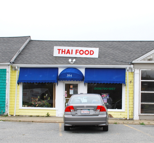 Putachard Thai Restaurant In West Yarmouth, Massachusetts