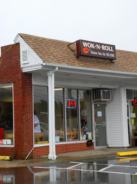 Wok-n-roll in South Yarmouth, Massachusetts